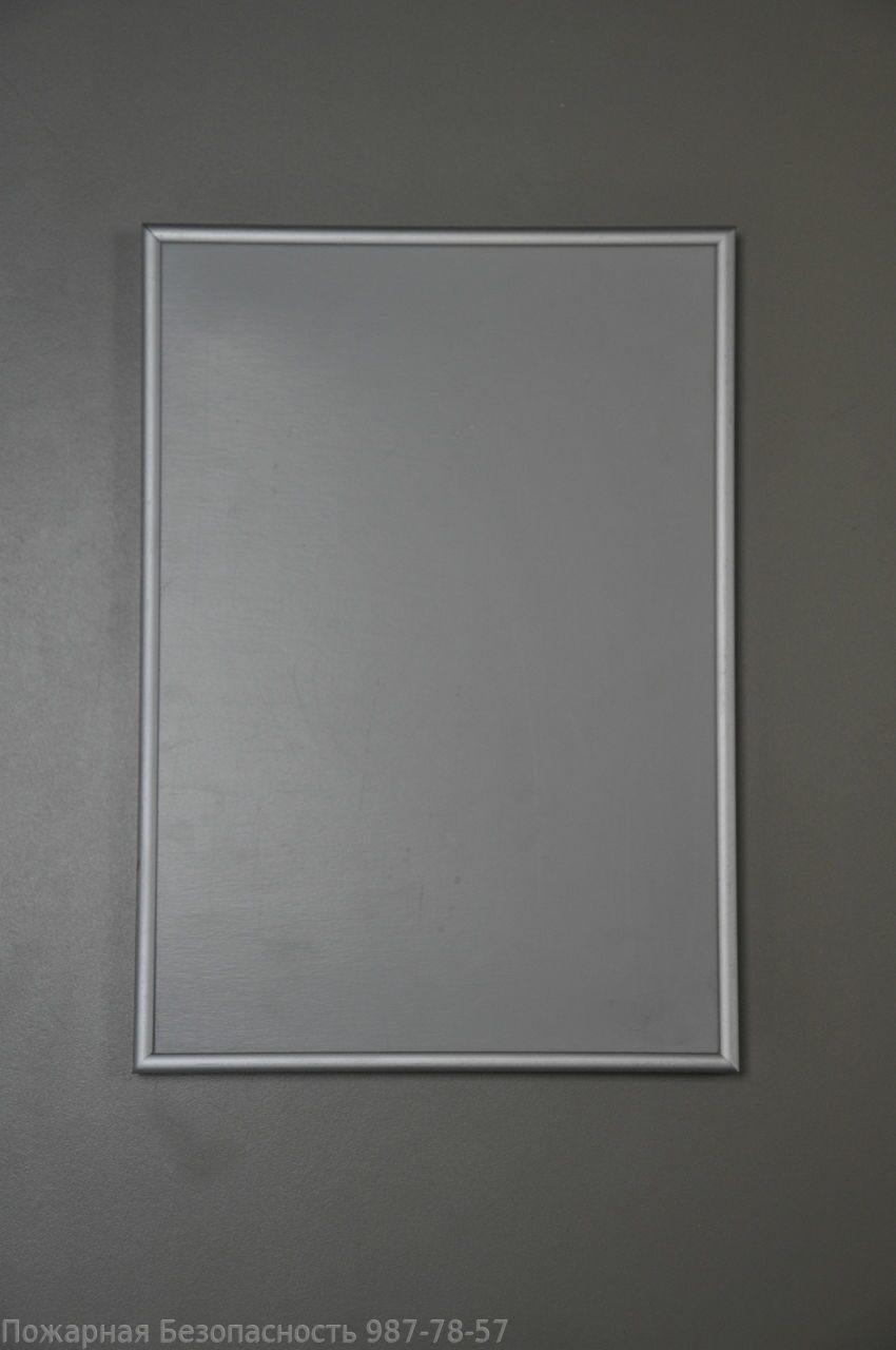 алюминиевая картина